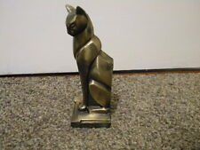 "Art Deco FRANKART Cat  Bookend   Statue   Metal with Brass Finish  7.5"", Single"