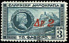 Scott # 376 - 1932 - ' Acropolis & Fabvier '; Red OVPT.