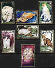 MONGOLIA CUTE DOMESTIC CAT STAMPS - FINE COMPLETE SET!