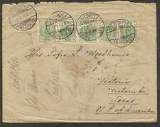 Finland To USA Cover 1895 w Strip x 4 Stamps + 1 L@@K