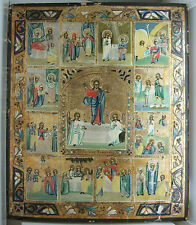 "RUSSIAN HAND PAINTED ICON  ""RESURRECTION "" tempera on silver"