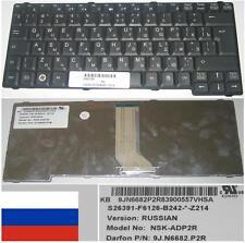 Clavier Qwerty Russe Fuj ESPRIMO V5505 V5515 V5530 V5535 NSK-ADP2R 9J.N6682.P2R