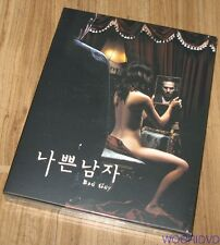 BAD GUY / Kim Ki Duk / Jo Jae Hyeon / KOREA BLU-RAY SEALED