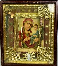 Alte handgemalte Ikone mit Kiot im Schutzkasten Gottesmutter mit Kind Selten