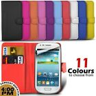 Wallet Flip Case with LCD Screen Protector Guard For Various Mobile Phones