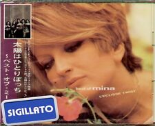 "MINA "" BEST OF...(L'ECLISSE TWIST) "" CD SIGILLATO 1995 KING RECORD JAPAN"