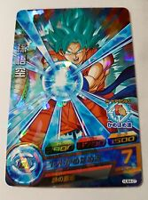 Carte Dragon Ball Z DBZ Dragon Ball Heroes Ultimate Booster Pack #HUM4-07 Promo