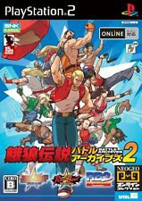 PS2 Neogeo Online Collection Garou Densetsu Battle Archives 2 Japan F/S