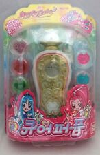 Bandai Heart Catch Precure Pretty Cure : Transforming Shiny Perfume Seed of Mind