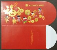 ANG POW RED PACKET - ALLIANCE BANK  2016  (2PCS)
