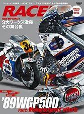 RACERS SP / '89 WGP Manufacturer's Effort / Japanese Bike Magazine