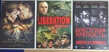3DVD RUSSIAN WORLD WAR II 3 BEST MOVIES 3DVDs with English Subtitles