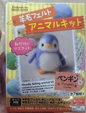 Daiso Japan needle felting animal kit Penguin Wool Felt from Japan Free shipping