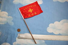 DID 1/6TH SCALE THE PEOPLES LIBERATION ARMY (PLA) JAPANESE FLAG