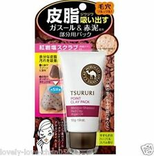 TSURURI Point Clay Pack morocco ghassoul red cray argan oil 55g