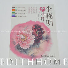 Chinese Painting Book - How To Paint Different Lovely Detial Peony, 54 Pages