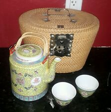 Chinese Porcelain Teapot 2 Cups Set in Wicker Basket Yellow