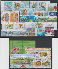 Yugoslavia (S&M) 63 stamps + 6 mini sheets COMPLETE YEAR SET 2005 MNH **