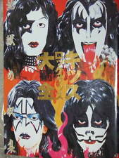 Kiss Rock Goods Collection book vintage item toy figure tour