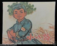China Comic Strip in Chinese Children Eighth Route Army Soldier