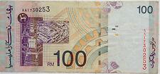 RM100 Ahmad Don sign Firxt Prefix Note AA 1730253