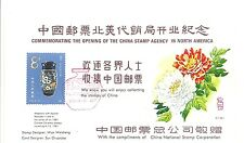 Commemorating The opening of The China Stamp Agency in north America Card 1981
