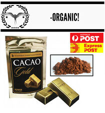 ▒▓█ CACAO CACAO GOLD - POWDER 225G POWER SUPER FOODS CHOCOLATE COCOA ORGANIC █▓▒