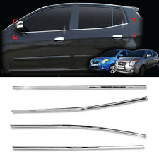 Chrome Window Accent Garnish Molding A885 For KIA 2008-2010 Picanto / Morning
