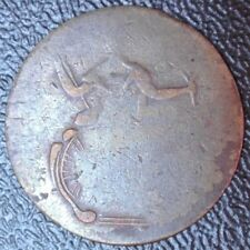 OLD CANADIAN COIN - WOODS-16  BL-11 TOKEN - BLACKSMITH TOKEN