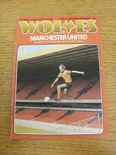 13/02/1982 Wolverhampton Wanderers v Manchester United  (Marked)