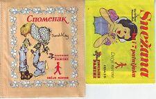 2 Paquetes de Pegatinas Sellado Antiguo: Blancanieves y 7 enanos y Sarah Kay Panini