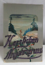 AK Neujahrskarte Neujahrsgruss Berge Glitter 1916 als Feldpost gelaufen