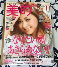 Biteki Japan Magazine Book Womans Beauty Cosmetics MakeUp Nail