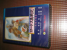 Record of Lodoss War -MSX2/2+ COMPLETO HUMING BIRD SOFT JAPAN