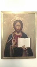 A Russian Icon, Christ holding an open bible, unsigned, circa 1950, 19in x 14in
