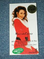 """MARIAH CAREY Japan 1994 UnOpened MINT Tall 3"""" CD Single ALL I WANT FOR CHRISTMAS"""