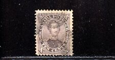 (LOT 48262) USED 17a (repair) : FIRST PENCE ISSUE : PRINCE ALBERT