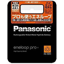 NEW Panasonic Eneloop Pro XX 2500 mAh 4 pcs AA Ni-MH rechargeable BK-3HCD/4 JP