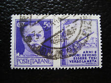 ITALIE - timbre - yvert et tellier n° 232 obl (A11) stamp italy (U)