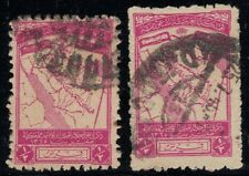SAUDI ARABIA 1946 RETURN OF KING IBN SAUD 1/2p THE RARE PERF 11 UNSCRATCHED FLAG