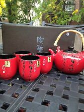 NEW Beautiful  Tougei Fine Stoneware Teapot 4 Teacup Set Red Black in Box