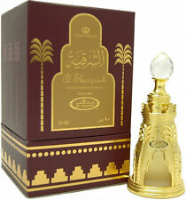 Al Sharquiah by Al Rehab 20ml Oriental Vanilla Concentrated Perfume oil