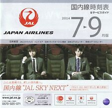 Japan Airlines Domestic Timetable  July 2014 =