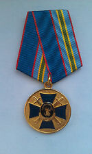 The best Medals of Russia at an inexpensive price!!!(For Excellent Service)