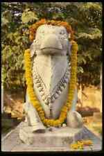 056044 Nandi Fertility God Vishwanath Temple Varandi India A4 Photo Print