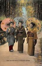 Japan Three Japanese Maids in the Bamboo Avenue, Geishas, Umbrellas