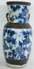 An 18/19th Century Chinese blue and white porcelain crackle glaze vase Chenghua