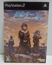 KAZEIRO SURF LIMITED EDITION - PS2 NTSC JAPAN
