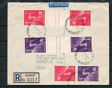 Israel Scott #31a-32b UPU Tete Beche Set on Cover to the US!!