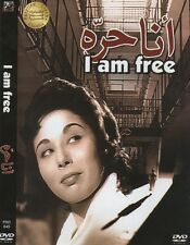 Ana 7ora i am free classic arabic dvd 1959 lobna abdel aziz awsome movie story
